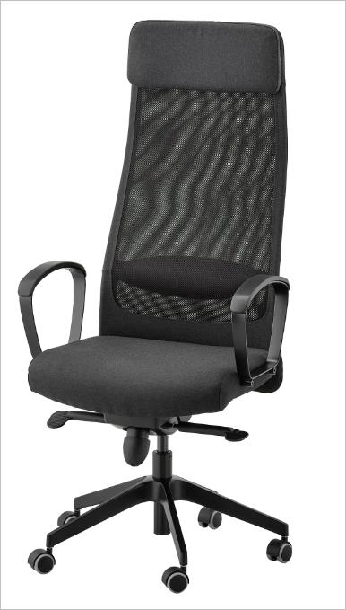 16 Best Ergonomic Desk Chair for Home Office Setup 9